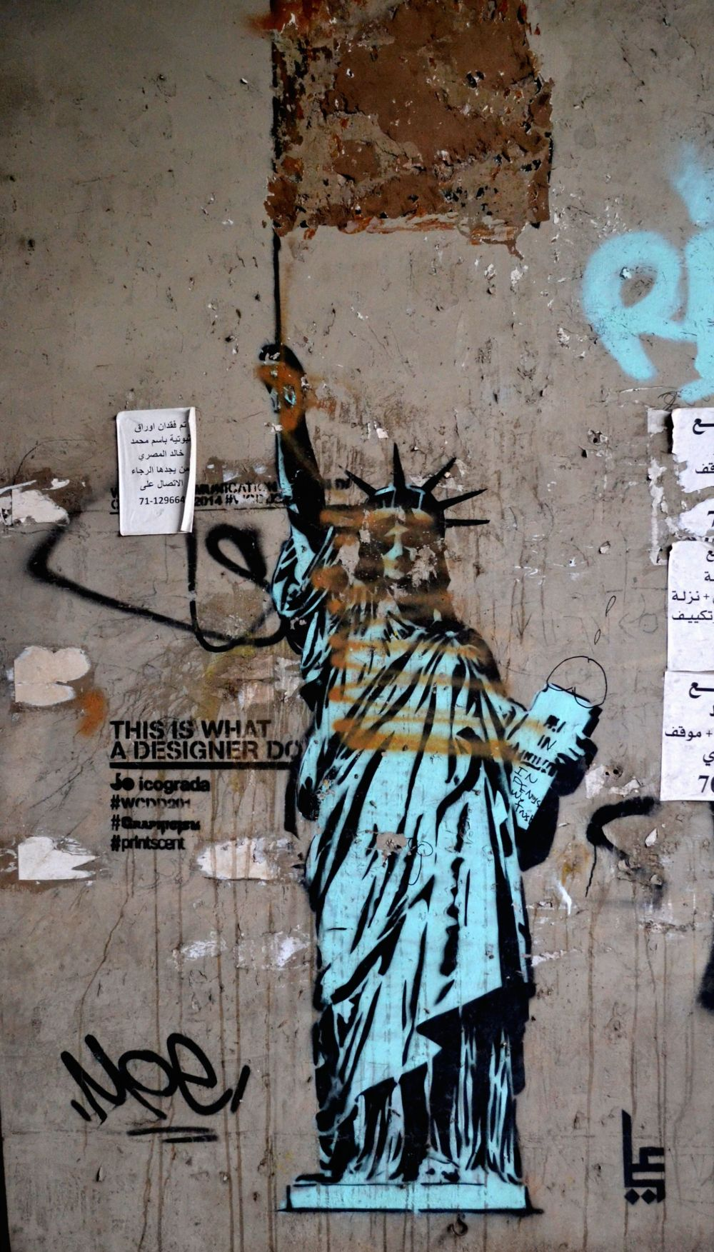 Beyrouth Lebanon graffiti liberty