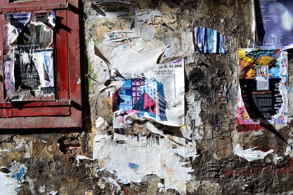 Beyrut Walls urban metaphor poster