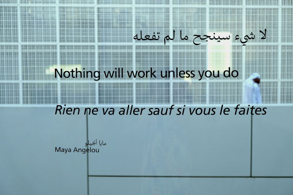 AbuDhabi-Louvre-quote